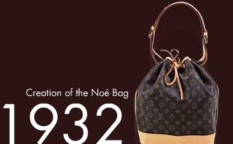 Bucket bag LV Noe by modates.gr